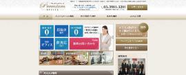 賃貸Web