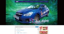 自動車教習所事業(セイコーモータスクール)のWebサイト
